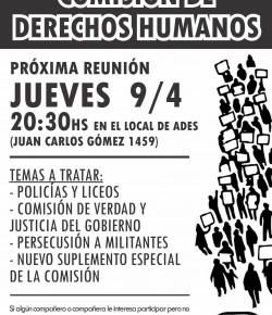Convocatoria a reunión de la Comisión de DDHH de ADES Montevideo
