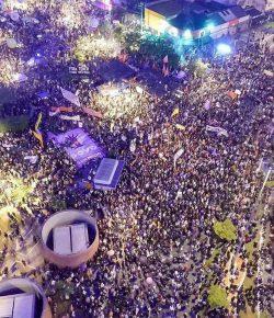 Repudiamos la represión a trabajadores y estudiantes en Brasil por la huelga general
