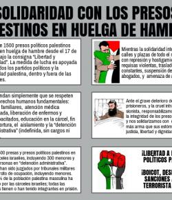 Movilización por libertad para los presos políticos palestinos: Lunes 15, Hora 19, Plaza Libertad